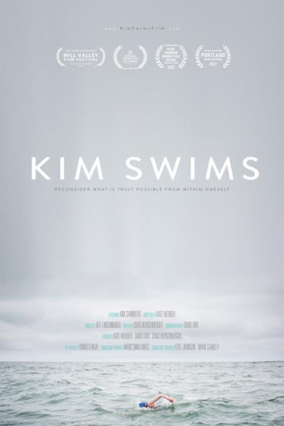 Kim Swims Poster
